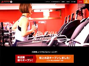 NAスポーツクラブA-1笹塚店様