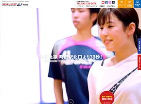 NAスポーツクラブA-1町田店様